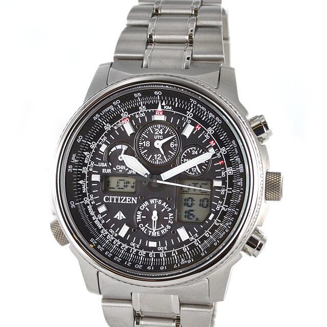 Citizen Super Pilot JY8020-52E